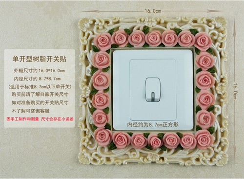 light switch cover STL-1027