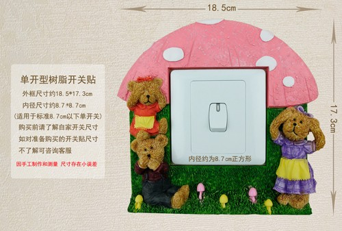 light switch cover STL-1028